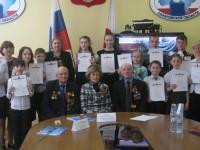 Торжественное мероприятие по подведению итогов областного конкурса «Война глазами правнуков»