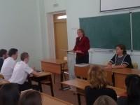 Уполномоченный встретился со студентами Саратовского государственного университета