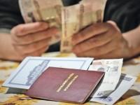 Восстановлено право жительницы Саратова на получение накопительной части пенсии умершего сына