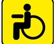 Проект «Социальное такси для инвалидов» нуждается в финансовой поддержке