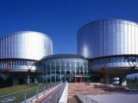 С 1 января 2016 года действует новый формуляр жалобы в Европейский суд по правам человека