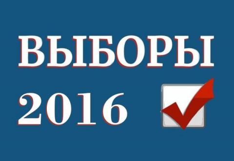 Организована «Горячая линия» для избирателей