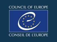 Международное сотрудничество: основные направления работы в 2016 году