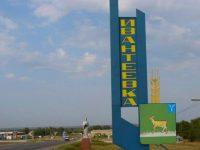 Анонс. Уполномоченный по правам человека в Саратовской области и прокурор Саратовской области посетят Ивантеевский муниципальный район