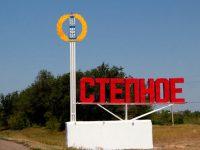 Анонс. Уполномоченные по правам человека и ребенка совместно с прокурором Саратовской области посетят Советский муниципальный район
