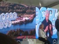 Татьяна Журик приняла участие в работе Всероссийского молодёжного образовательного форума «Территория смыслов на Клязьме» — 2017