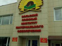 Начальник отдела по восстановлению прав  граждан Ершов А.В. посетил воинские части