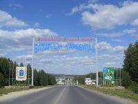 Анонс. Уполномоченный по правам человека в Саратовской области и прокурор Саратовской области посетят Базарно-Карабулакский муниципальный район