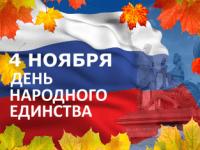 Уважаемые жители Саратовской области!