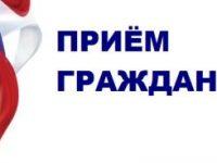 Анонс. 3 декабря в 11.00 в областной библиотеке состоится Единый прием граждан по вопросам соблюдения конституционных прав и свобод
