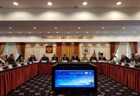 Т.В. Журик принимает участие в Межрегиональном форуме «Права человека в арктическом пространстве: Современные вызовы. Опыт регионов»