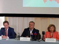 Начал работу Координационный совет российских уполномоченных по правам человека