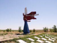 Анонс. Уполномоченный по правам человека в Саратовской области посетит Новоузенский муниципальный район