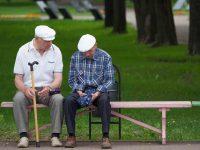Анонс. Состоится круглый стол на тему: «Проблемы пожилых людей и пути их решения»
