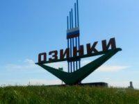 Анонс. Уполномоченный по правам человека в Саратовской области посетит Озинский муниципальный район