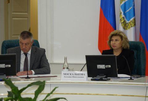 В Саратове прошел Координационный совет уполномоченных по правам человека в субъектах Приволжского федерального округа Российской Федерации