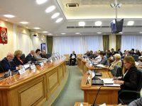 В комитете Совета Федерации прошли парламентские слушания на тему: «Правозащитная деятельность: современное состояние и перспективы развития»