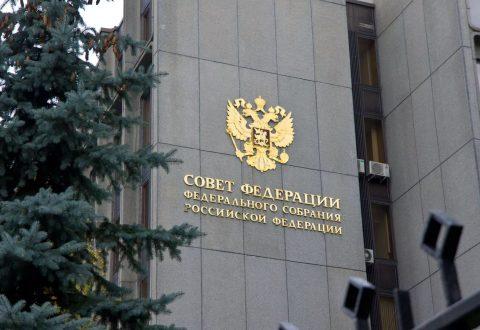Уполномоченный по правам человека в Саратовской области принимает участие на совместном заседании Совета при Председателе Совета Федерации по взаимодействию с институтами гражданского общества и Совета уполномоченных по правам человека