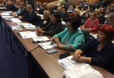 Координационный совет российских уполномоченных по правам человека