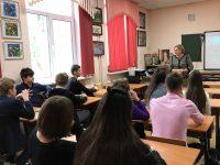 Саратовская область присоединилась к  Всероссийскому Единому уроку «Права человека»