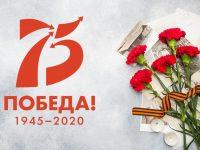 Поздравление Уполномоченного по правам человека в Саратовской области  Т.В. Журик с Днем Победы