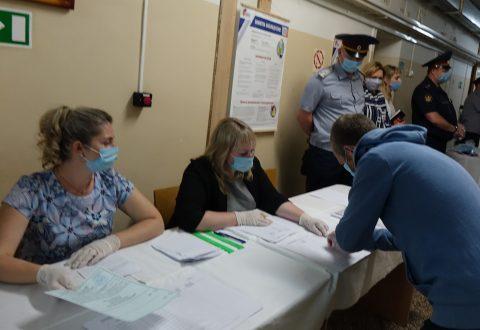 Мониторинг соблюдения прав участников голосования.