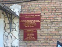 Уполномоченный по правам человека в Саратовской области принимает участие в Координационном совете российских уполномоченных по правам человека в г. Красноярске