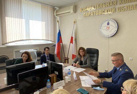 Cостоялось заседание «круглого» стола на тему: «Стандарты оказания качественной юридической помощи в Российской Федерации»